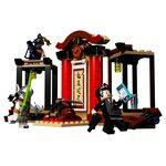 купить Лего 75971 Хензо против Гэндзи серии Овервоч.