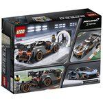 Купить Лего 75892 McLaren Senna серии Спид Чемпионс.