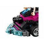Купити Лего Супер Герої Дівчата 41233 Танк Лашин.