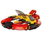 Купить Лего Супер Герои 76084 Решающая битва за Асгард, LEGO Super Heroes