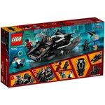 Купить Лего 76100 Атака королевского истребителя, LEGO Super Heroes.