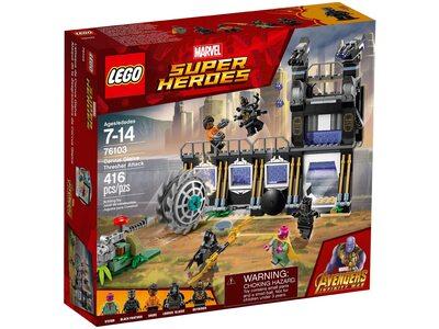 Купить Лего 76103 Атака разрушителя Корвуса Глейва, Super Heroes.