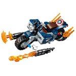 Купить Лего 76123 Капитан Америка: Атака Аутрайдеров серии Супер Герои.
