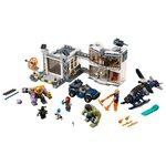 Купить Лего 76131 Битва на базе Мстителей серии Супер Герои.