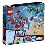 Купить Лего 76114 Вездеход Человека-Паука серии Супер Герои Спайдермен.