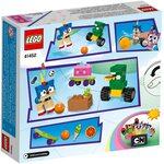 Купить Лего 41452 Велосипед принца Паппикорна, LEGO Unikitty.